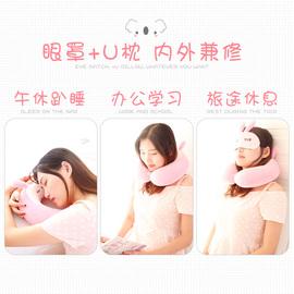 记忆棉可爱卡通u型枕头护颈枕颈椎U形旅行护脖枕飞机头枕午睡眼罩