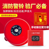 Fire alarm fire alarm bell hotel suite 6 inch alarm bell factory audits manual home fire