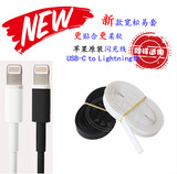 Suitable Huawei typec original data line charging cable jacket repair damaged with heat shrink tubing