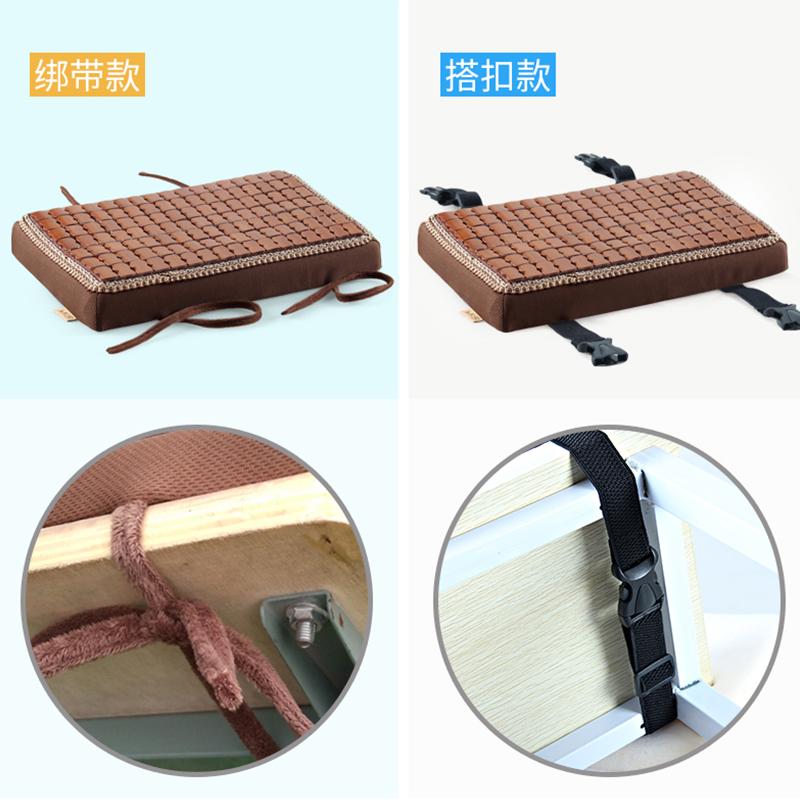 长方形夏天坐垫透气服装厂员工学生椅垫夏季麻将凉席凳子椅子垫子