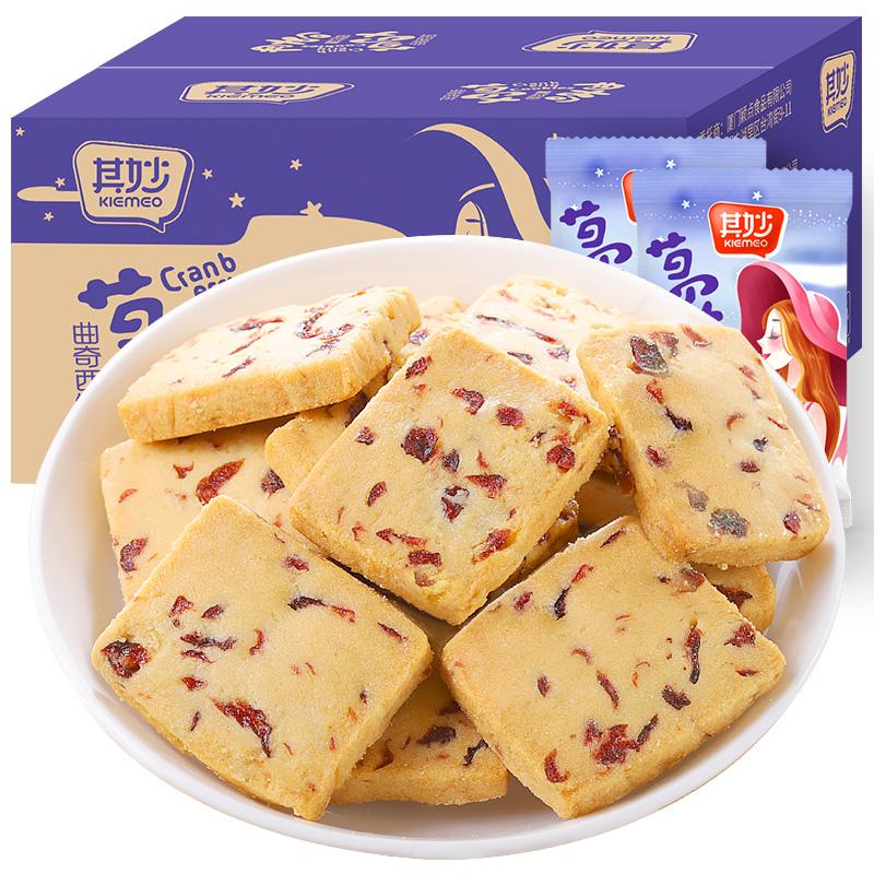 香葱曲奇饼干整箱网红零食小吃休闲食品散装小包装零食充饥夜宵
