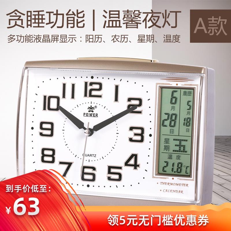 霸王日曆電子鬧鐘床頭時尚靜音懶人創意臥室鬧錶學生萬年曆小鬧鐘