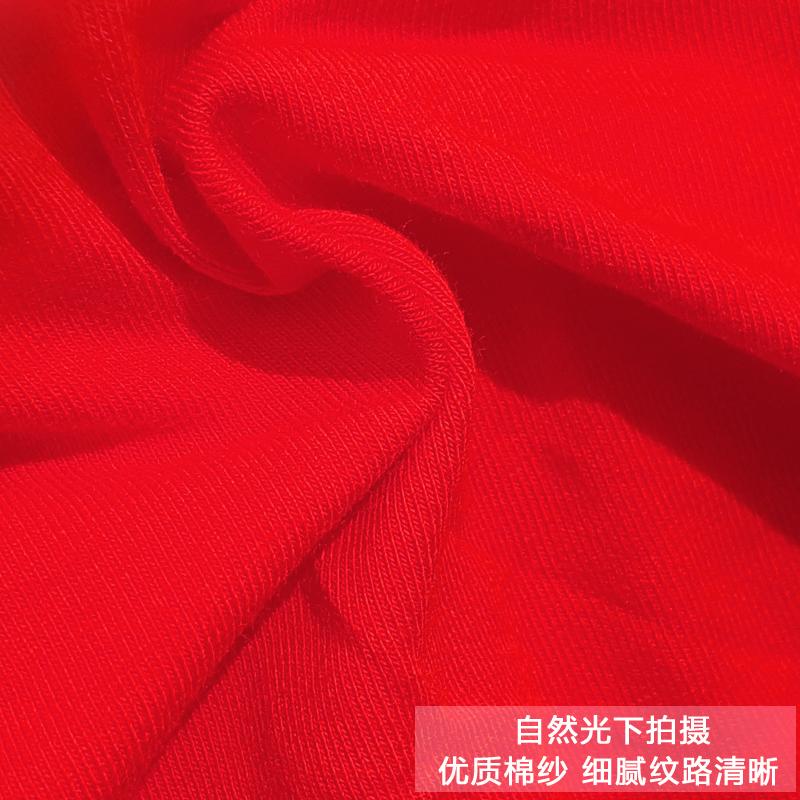 2 男士本命年内裤大红纯棉平角裤男式棉质面料全棉红色短裤  条盒装