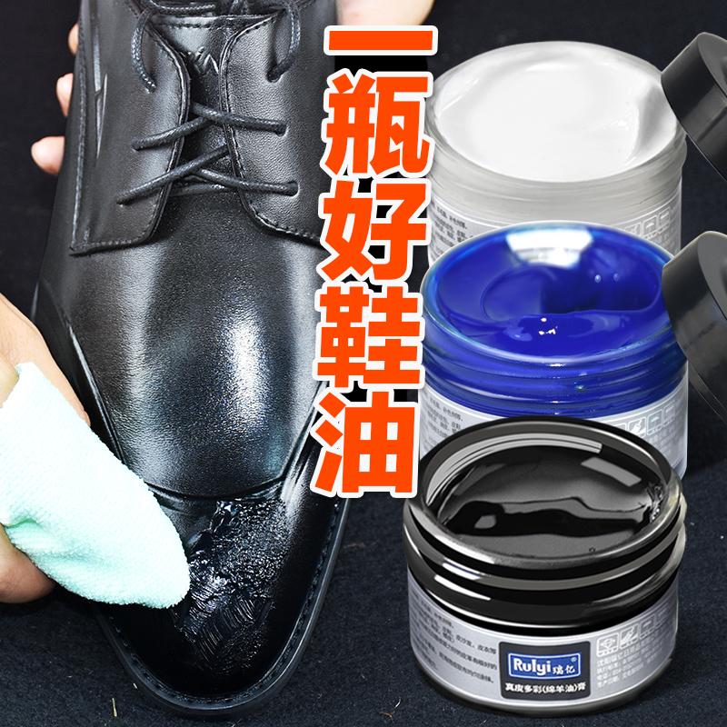 瑞亿鞋油黑色男女皮鞋油保养油清洁通用皮鞋油无色保养油擦鞋神器
