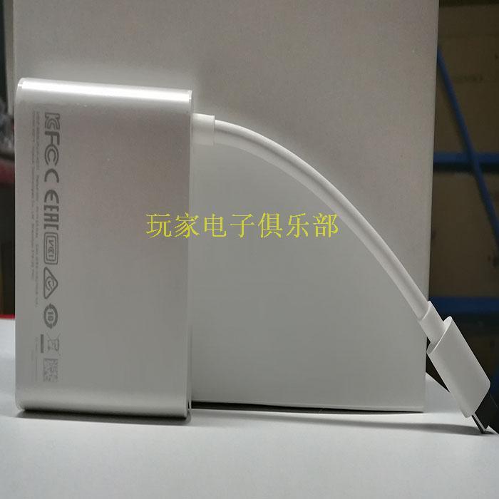 华为MateBook拓展坞 type-c转HDMI/VGA/充电 MateDock