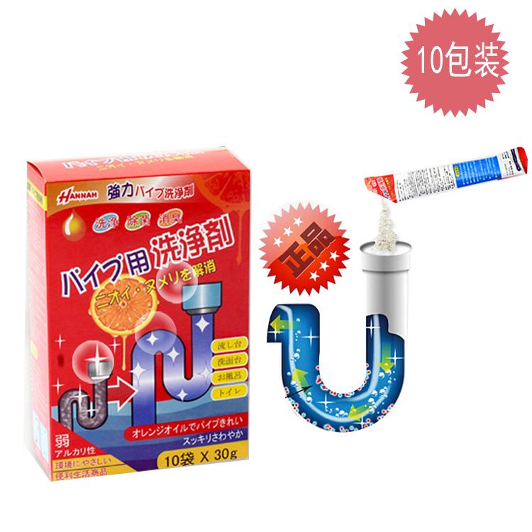 日本廚房下水道疏通劑神器衛生間管道通渠粉強力去汙防堵塞除臭劑