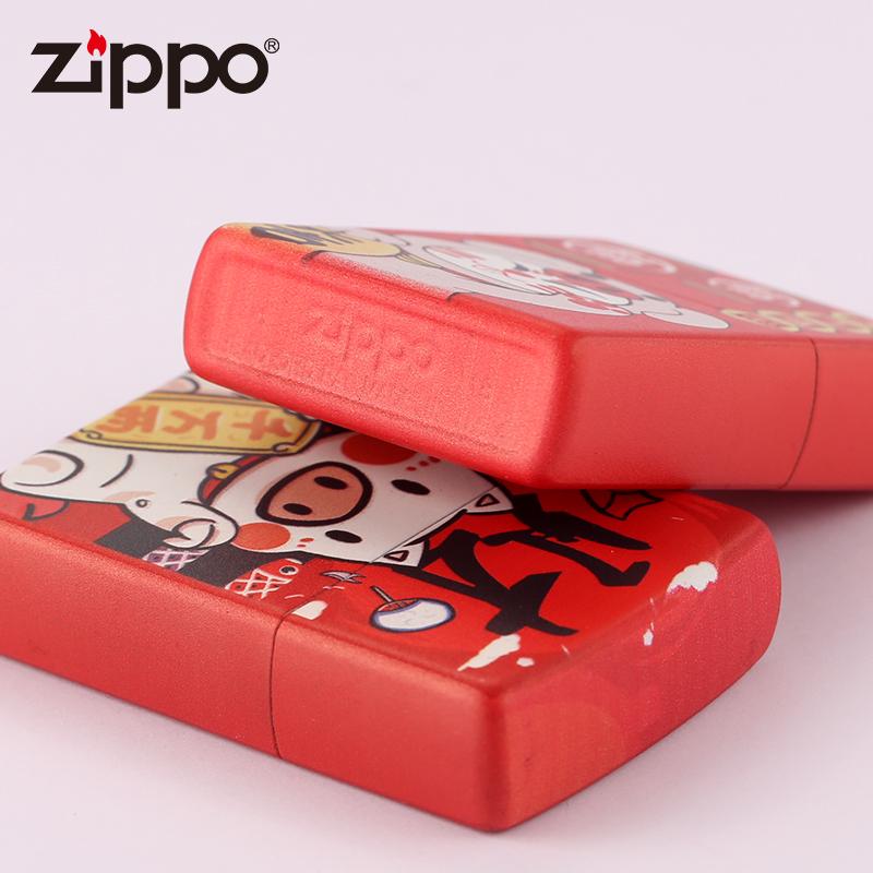 zippo芝宝打火机原装正版防风原创创意个性新年猪财运千万两正品