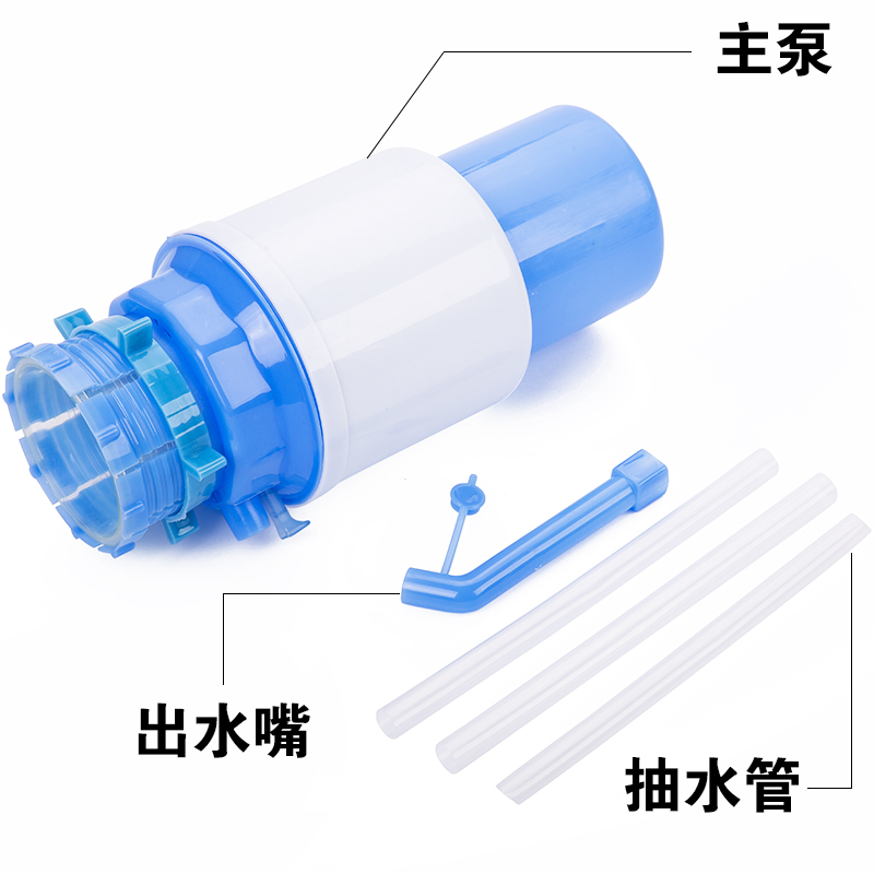 桶装水抽水器手压式纯净水桶出水压水器大桶饮水机家用矿泉水吸水