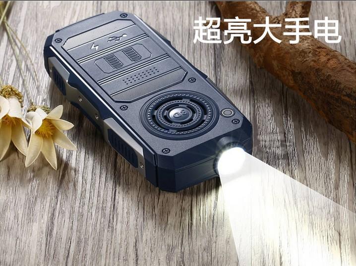 金太陽 JC-V9雷電米萊充電寶超大喇叭魔音廣場舞電霸手寫老人手機