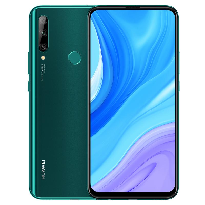 游戏正品手机 Nova5i 9s 9x 新款荣耀 9plus 手机官网官方旗舰店畅想 plus 10 华为畅享 华为 Huawei 新品