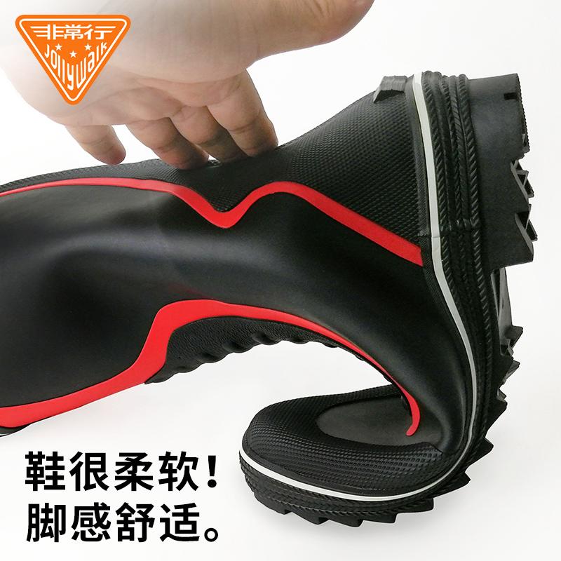 非常行中高筒雨鞋男士水鞋加绒套鞋防滑雨靴防水保暖 Walk Jolly