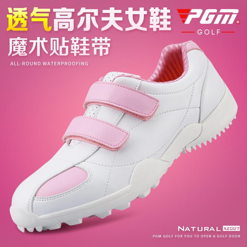 超低價!PGM 高爾夫球鞋 女士防水鞋子 魔術貼鞋帶 夏季運動女鞋