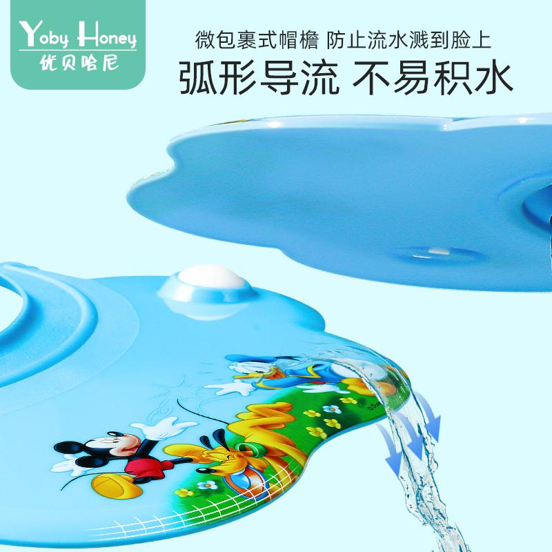 宝宝洗头神器儿童洗澡头帽婴儿洗发帽防水护耳小孩淋浴帽幼儿浴帽