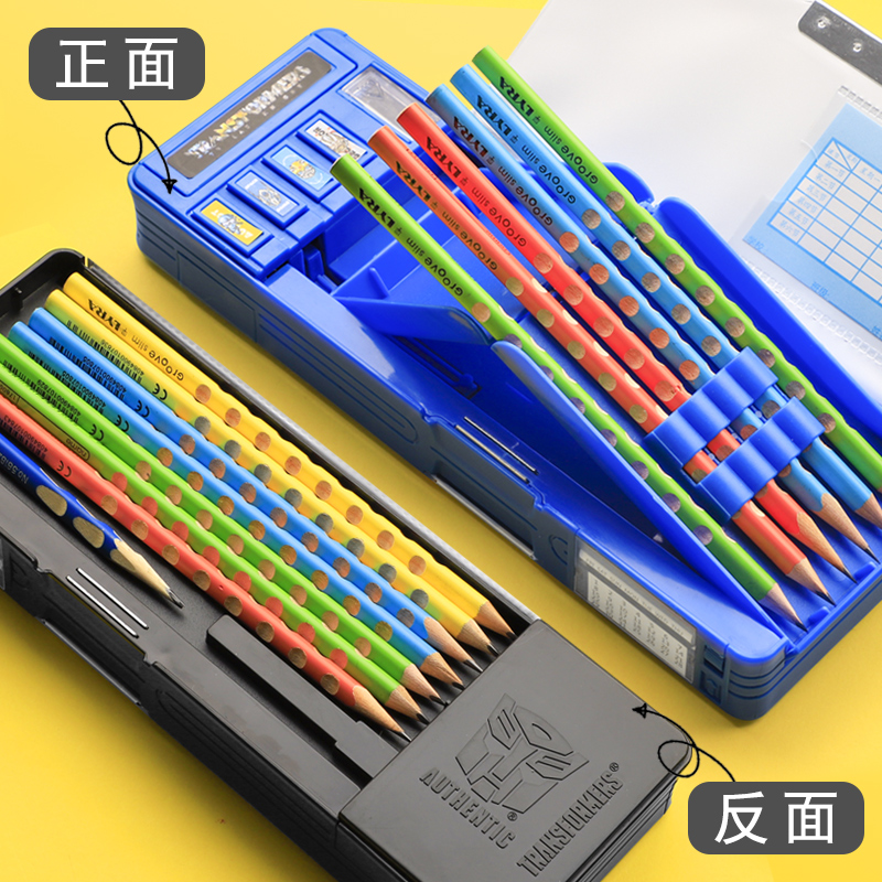 变形金刚小学生多功能文具盒儿童幼儿园笔盒大容量简约铅笔盒钢铁侠男生潮流个性高颜值笔袋收纳自动创意网红主图