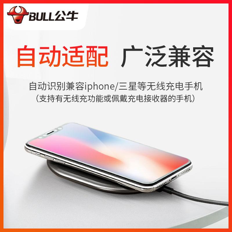 快充小米八专用配件 8P 手机 s8 三星 iPhone8plus 无线充电器 8 苹果 iphoneX 公牛