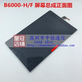 适用联想B6000-F触摸屏S6000 B8000-F 屏幕总成 B8080-HV显示