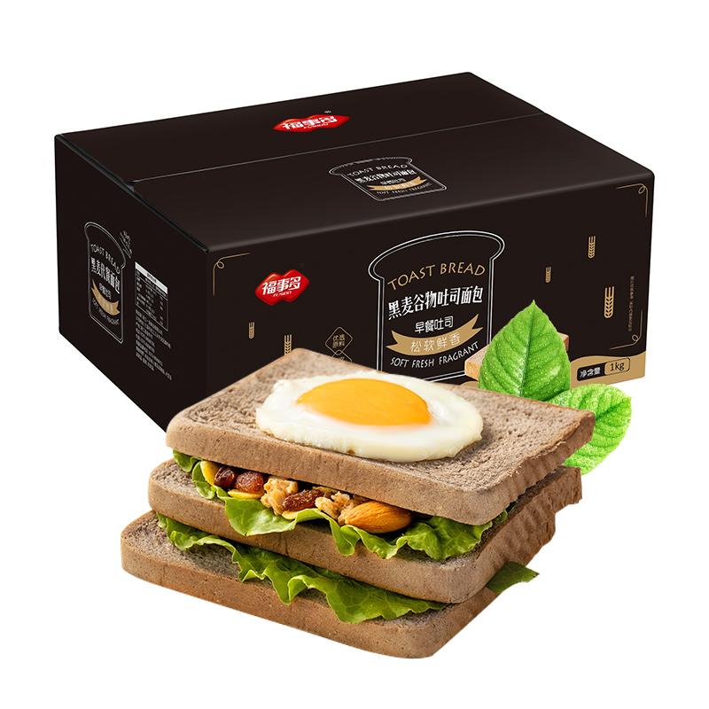 福事多面包这个牌子怎么样,安全吗,好吃吗,是新日期,面包新鲜口感好