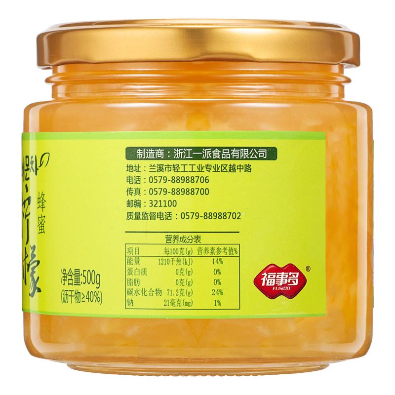 福事多  蜂蜜柠檬茶500g自制手工水果茶罐装冲饮泡水喝的饮品果茶