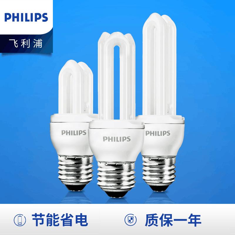 型家用灯泡 U 白光 5W 超亮 18W 小 8W 瓦 11 台灯 14 螺口 E27 形节能灯 U 飞利浦