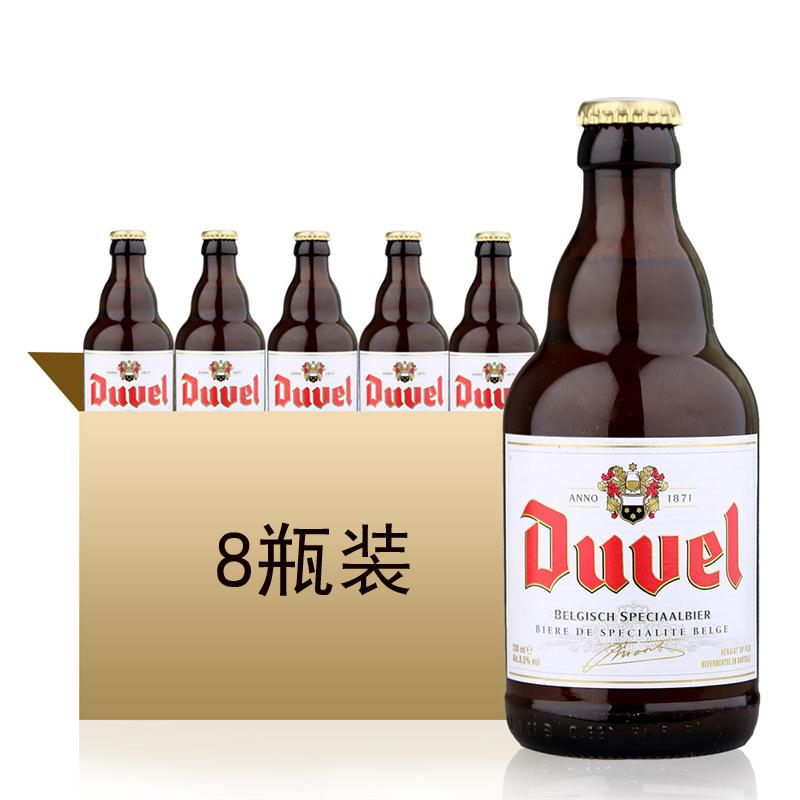 啤酒 Duvel 瓶督威黄金艾尔啤酒督威 8 330ml 比利时原装进口督威啤酒