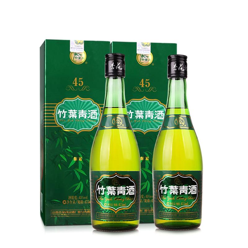 国产露酒 瓶 2 475ml 度牧童竹叶青酒 45 山西杏花村汾酒