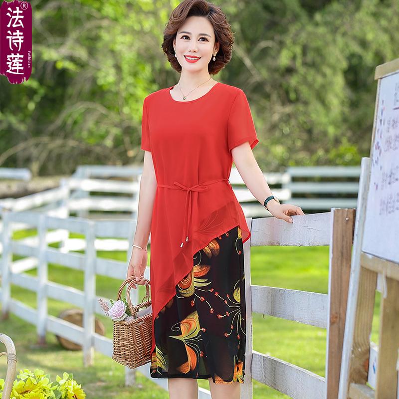 妈妈夏装雪纺连衣裙中长款高贵短袖中年妇女40-50岁拼色夏季裙子