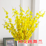 Yellow dancing orchid simulation bouquet plastic flower fake flower set living room desktop decoration Phalaenopsis New Year Spring flower