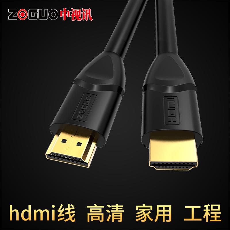 中视讯hdmi2.0线高清线电视电脑投影4k数据8m10m15米20米30米50米