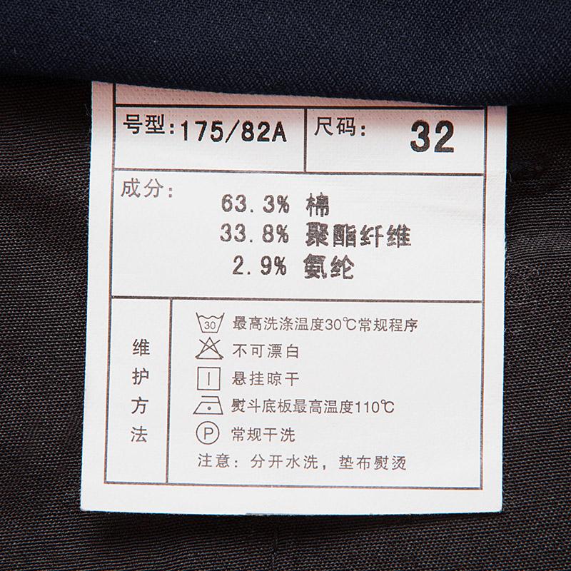 雅鹿男装秋冬厚款男士商务休闲裤男 弹力直筒修身西裤男裤子长裤