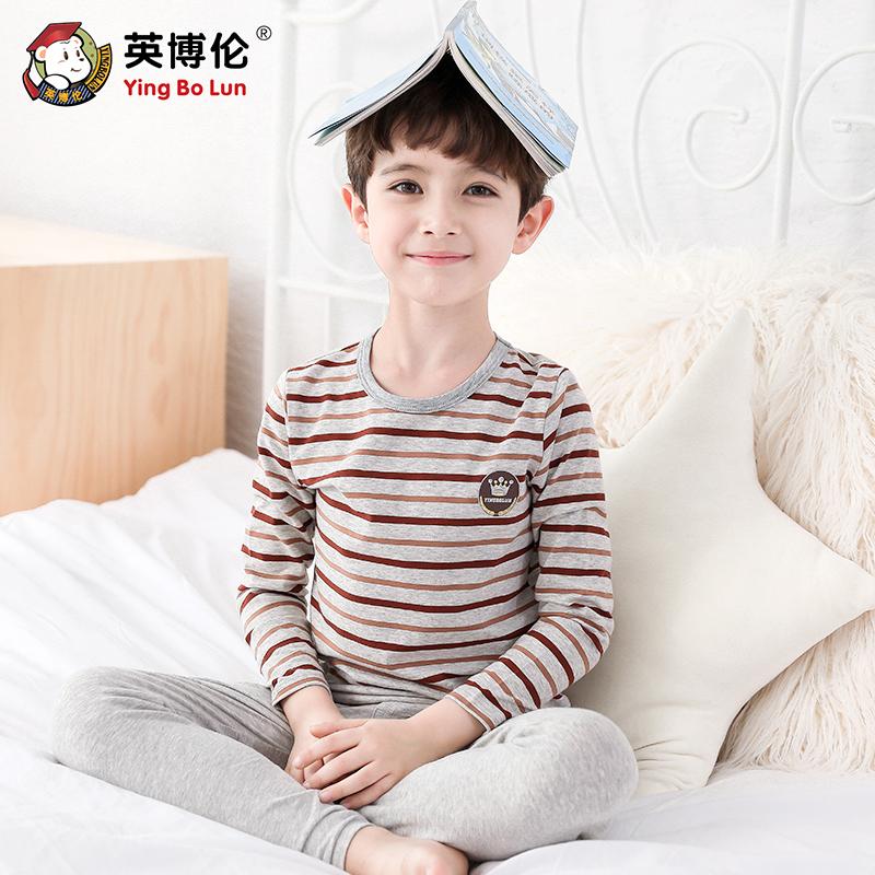 英博伦儿童内衣套装纯棉男童秋衣秋裤大童小男孩睡衣中大童棉毛衫