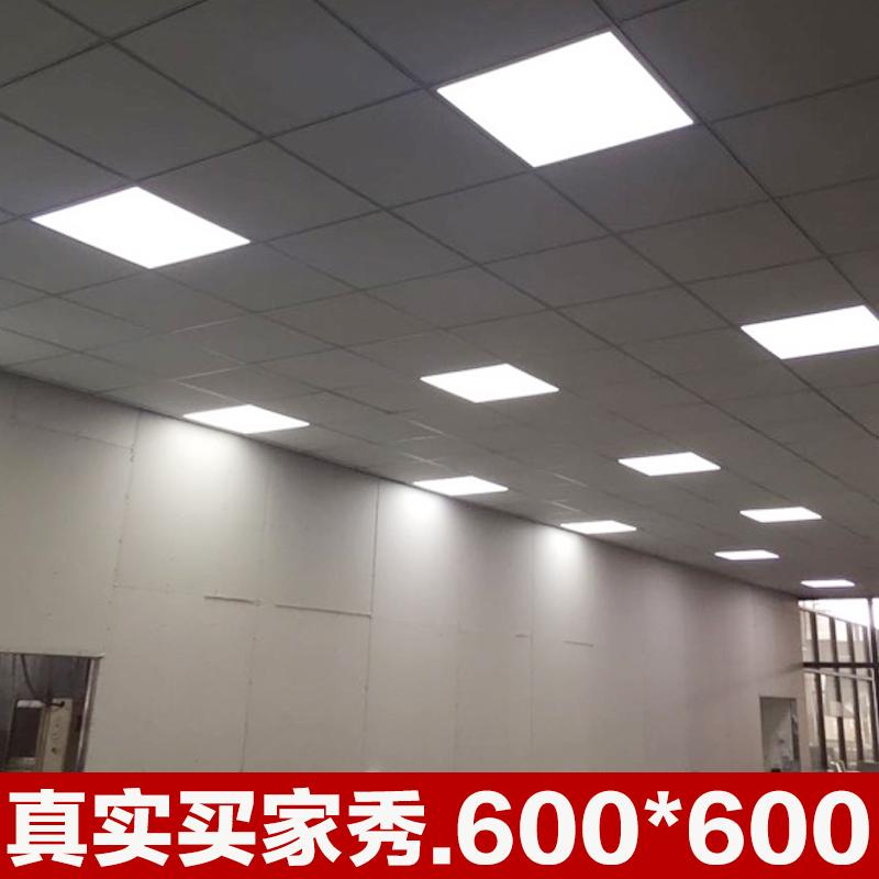 辉耐集成吊顶LED平板灯600x600工程灯石膏板60x60面板灯矿棉板