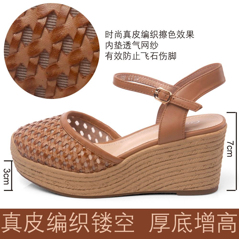 坡跟包头凉鞋女春夏2019新款厚底松糕鞋子真皮编织罗马鞋高跟女鞋