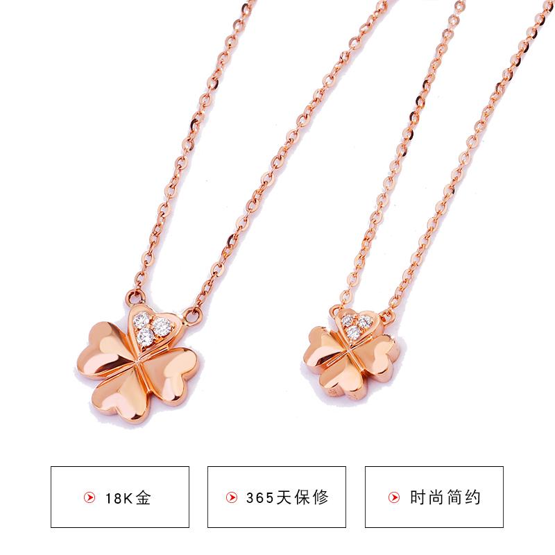 玫瑰金钻石四叶草项链女锁骨链韩版彩金白金情人节礼物送女友 18K