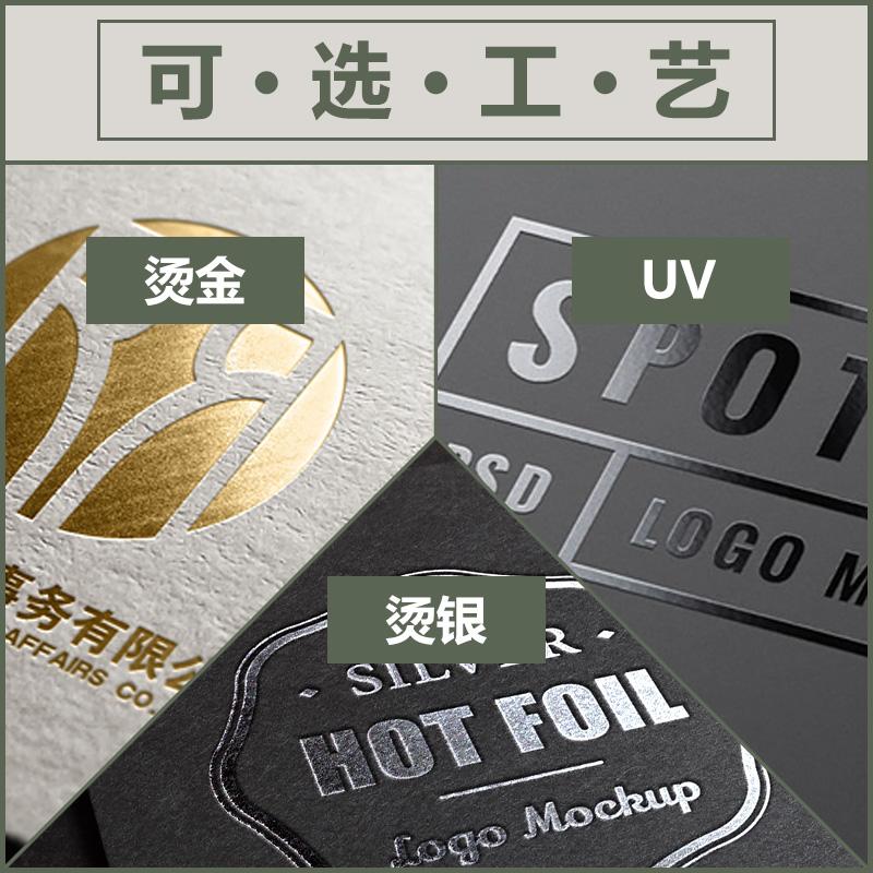 手提袋定制纸袋印刷企业礼品袋子定做包装订做广告购物袋制作logo