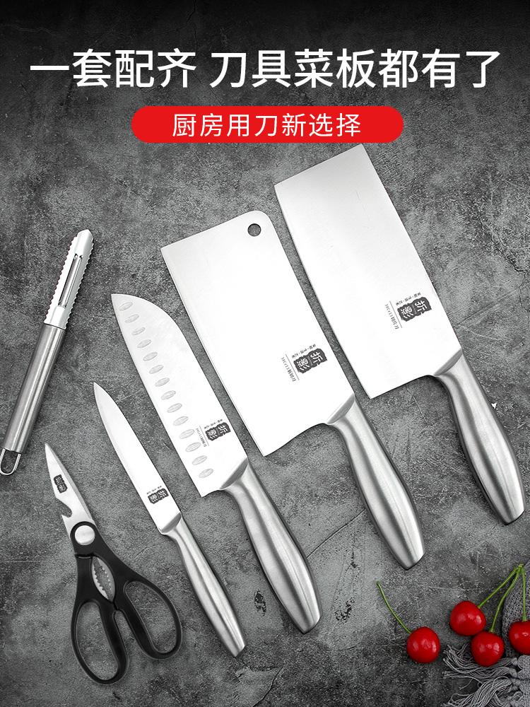 德国刀具套装厨房菜刀家用切片切肉砍骨厨具全套砧菜板二合一组合【图2】