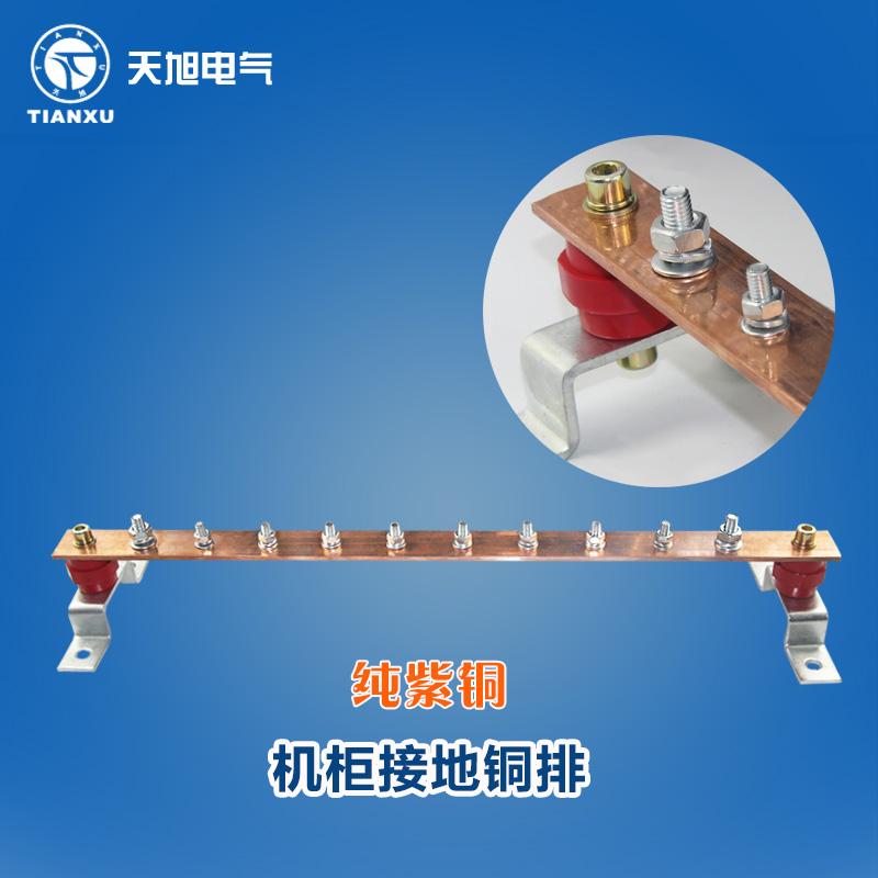 机柜接地铜排机房汇流排机架式汇流排防雷接地铜排19英寸标准地排