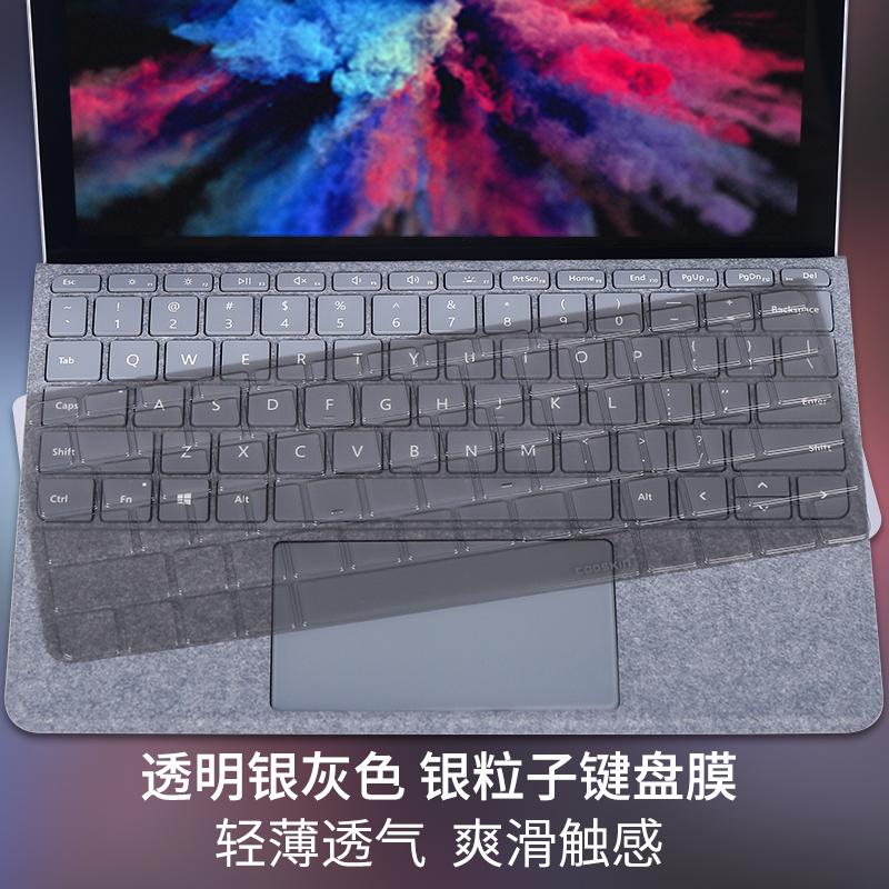 微軟New Surface Pro5 pro4 Pro6 Pro X筆記本鍵盤膜全覆蓋透明Book2 Laptop SurfaceGO電腦保護貼膜防水防塵