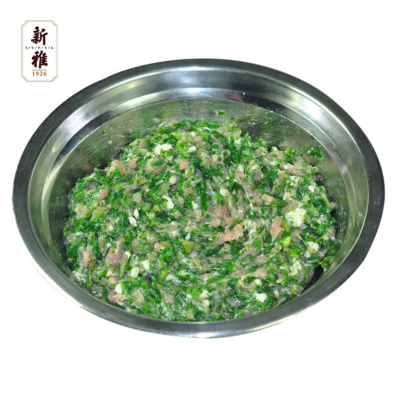 新雅虾仁鲜肉荠菜馅1725g 速冻水饺馄饨春卷馅料肉包子馅半成品菜