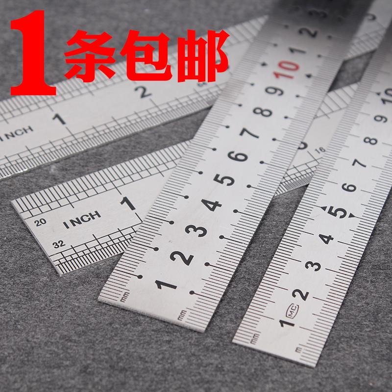 加厚不锈钢 钢直尺 钢尺 钢板尺 刻度尺 木工尺 公英制双面两用尺