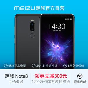 【限领350优惠券】Meizu/魅族 note8 国民拍照全面屏手机6英寸大屏骁龙632处理器后置旗舰双摄学生机老人机
