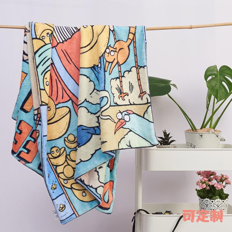 应援周边 来图定制动漫二次元DIY空调毯卡通插画沙发盖毯毛毯薄被
