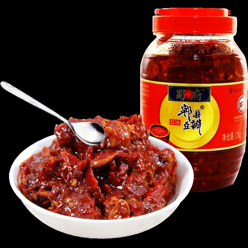 正宗蜀府红油郫县豆瓣酱1.1kg四川非特级豆瓣家用辣椒酱炒菜调料