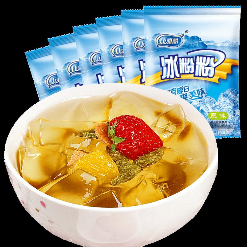 四川康雅酷冰粉粉10袋装家用白凉粉红糖糍粑冰粉配料原料商用批发