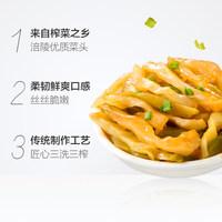 重庆特产乌江涪陵清爽鲜脆榨菜丝80g*10袋腌制泡菜下饭菜咸菜小菜 (¥19(券后))