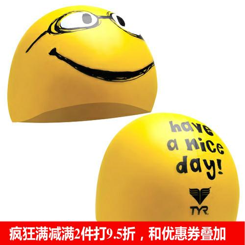 韓國正品 TYR 防水矽膠時尚泳帽 LCSMILEY 黃色可愛笑臉包郵