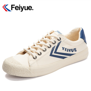feiyue/飞跃鞋男鞋复古板鞋