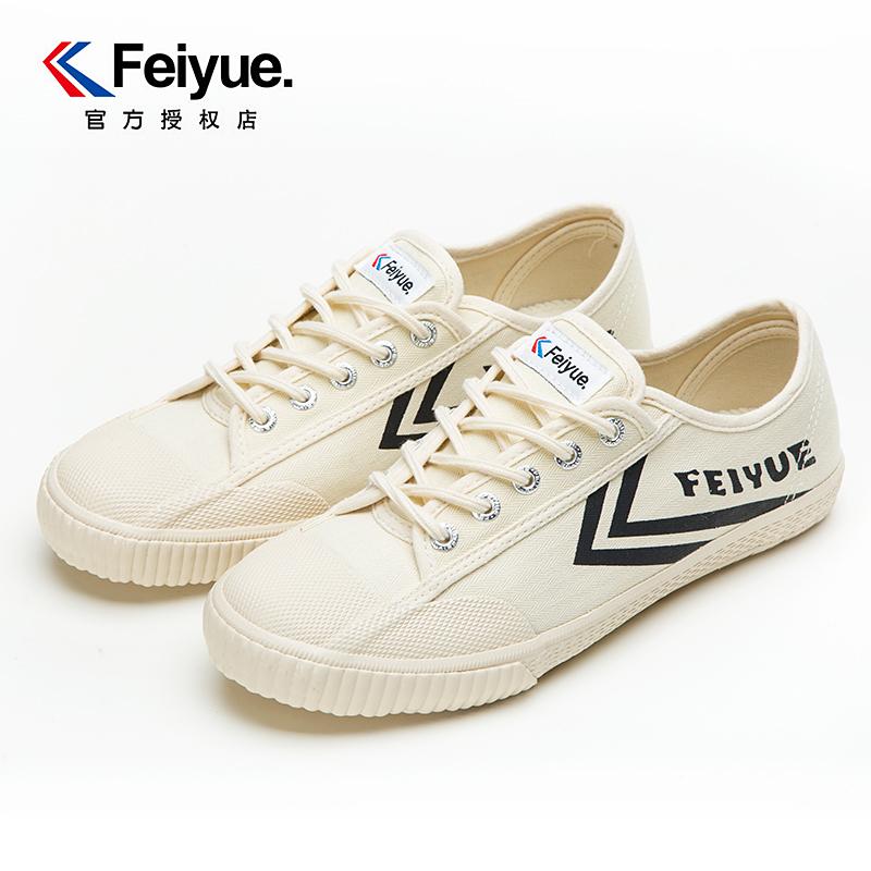 feiyue/飞跃2020新款街头原宿风帆布鞋低帮运动鞋田径鞋休闲女鞋
