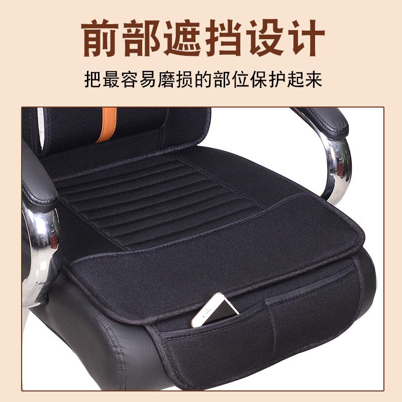 布兜亚麻椅垫四季通用老板椅坐垫 加厚防滑连靠背办公室椅垫椅套