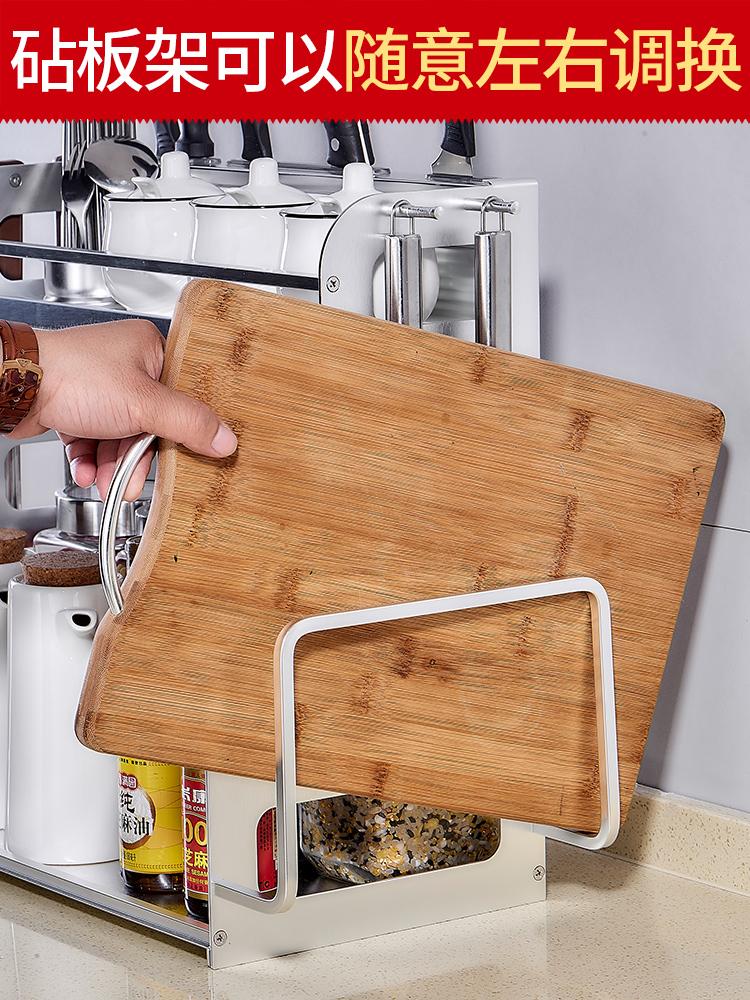 太空铝厨房置物架双层砧板刀架落地2层调味品料架多功能挂件收纳
