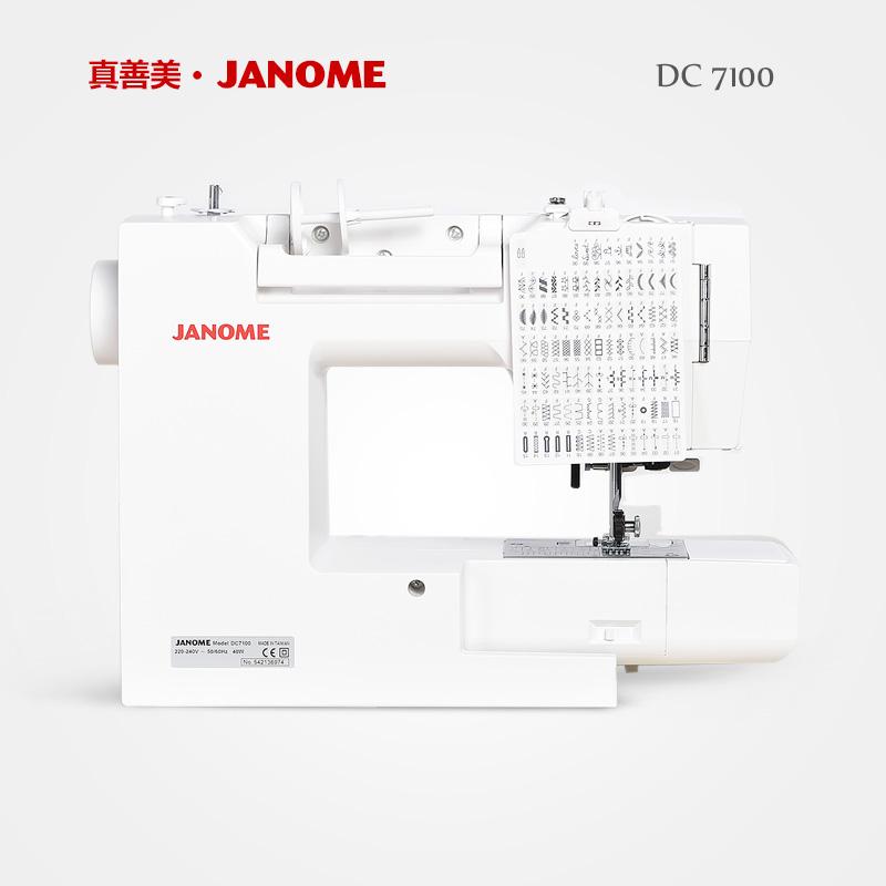 日本真善美电脑多功能家用电动缝纫机DC7100